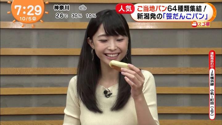 2020年10月05日渡邊渚の画像10枚目