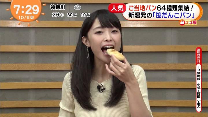 2020年10月05日渡邊渚の画像11枚目