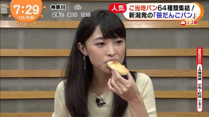 2020年10月05日渡邊渚の画像12枚目