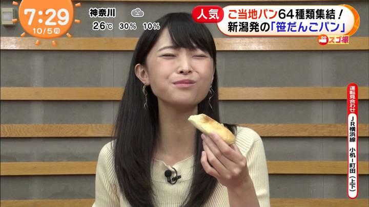 2020年10月05日渡邊渚の画像13枚目