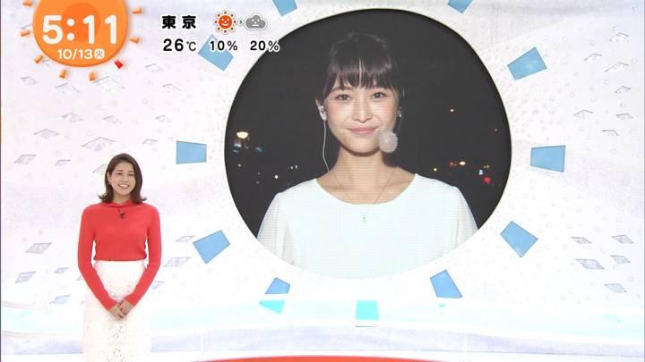 2020年10月13日渡邊渚の画像01枚目