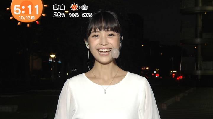 2020年10月13日渡邊渚の画像02枚目