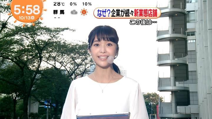 2020年10月13日渡邊渚の画像05枚目
