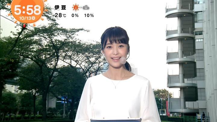 2020年10月13日渡邊渚の画像06枚目
