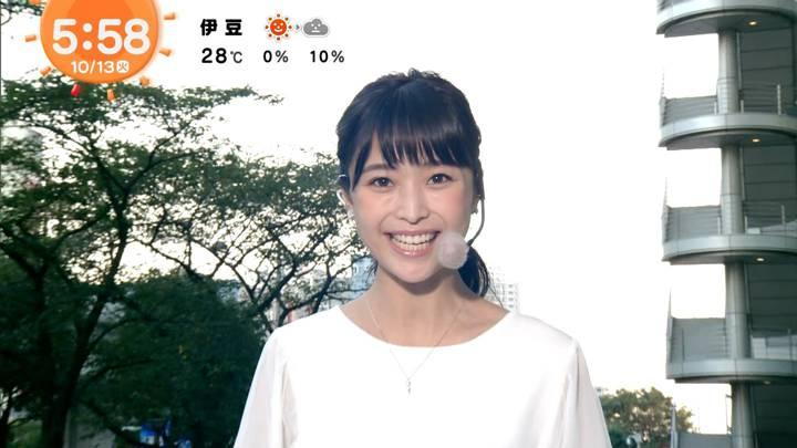 2020年10月13日渡邊渚の画像07枚目