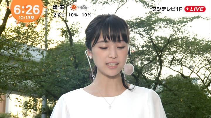2020年10月13日渡邊渚の画像11枚目