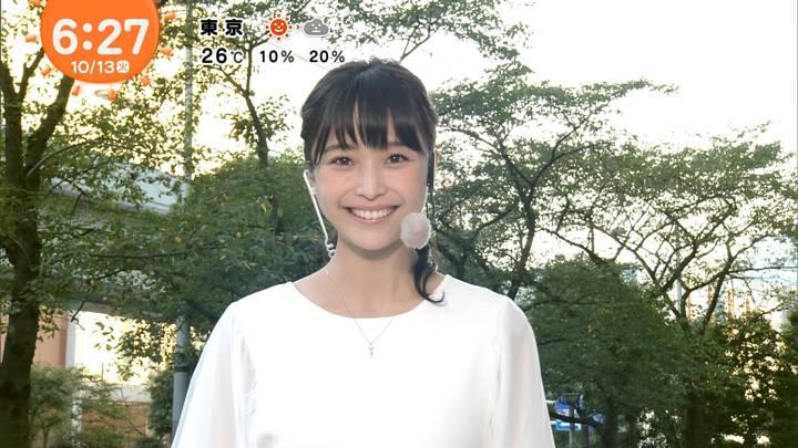2020年10月13日渡邊渚の画像13枚目