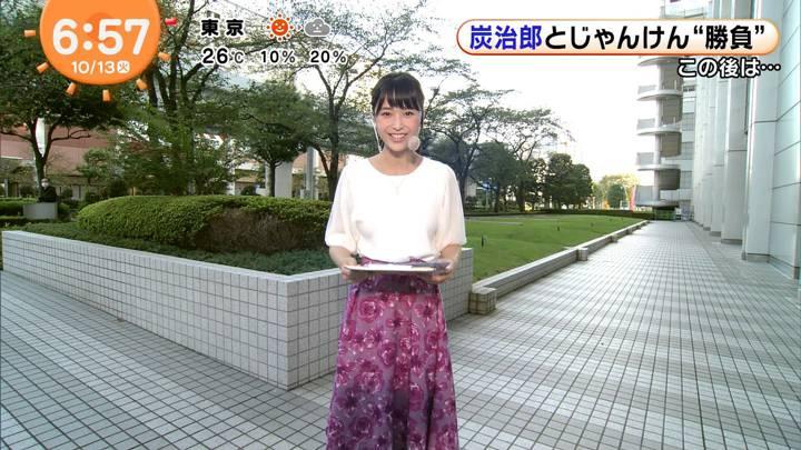 2020年10月13日渡邊渚の画像17枚目