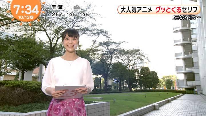 2020年10月13日渡邊渚の画像20枚目
