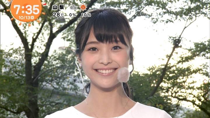 2020年10月13日渡邊渚の画像21枚目