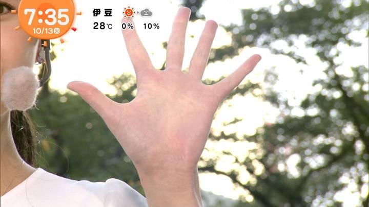 2020年10月13日渡邊渚の画像23枚目