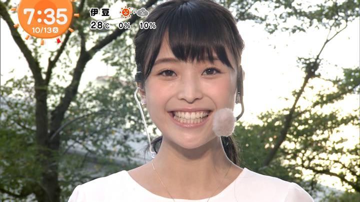 2020年10月13日渡邊渚の画像25枚目