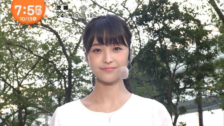 2020年10月13日渡邊渚の画像28枚目