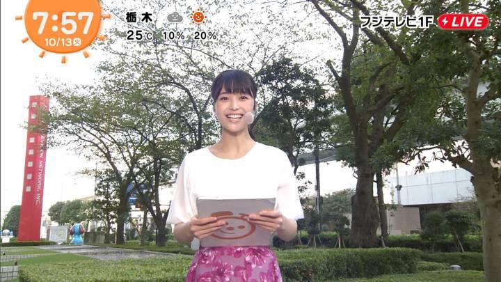 2020年10月13日渡邊渚の画像29枚目