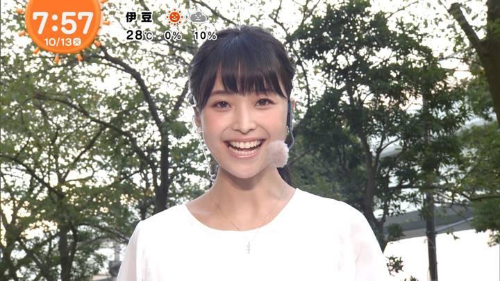 2020年10月13日渡邊渚の画像30枚目