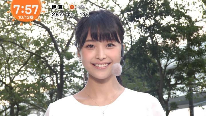 2020年10月13日渡邊渚の画像31枚目