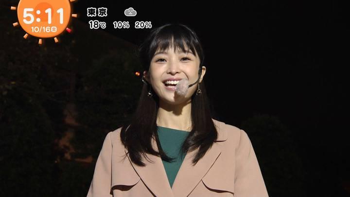 2020年10月16日渡邊渚の画像01枚目