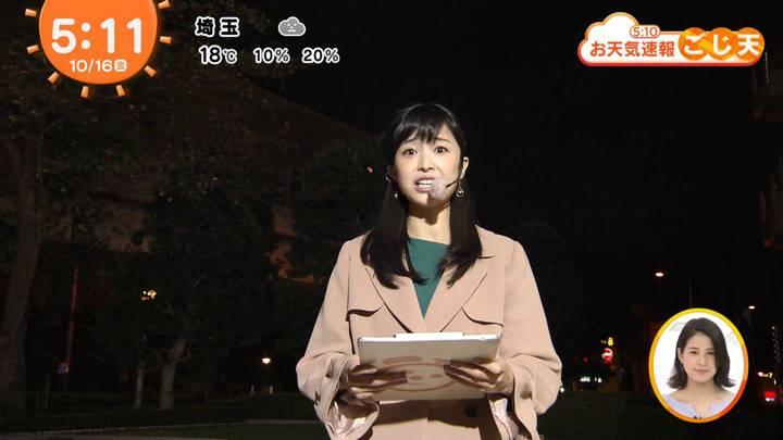 2020年10月16日渡邊渚の画像03枚目
