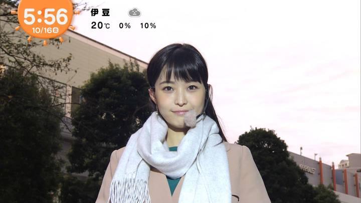 2020年10月16日渡邊渚の画像05枚目