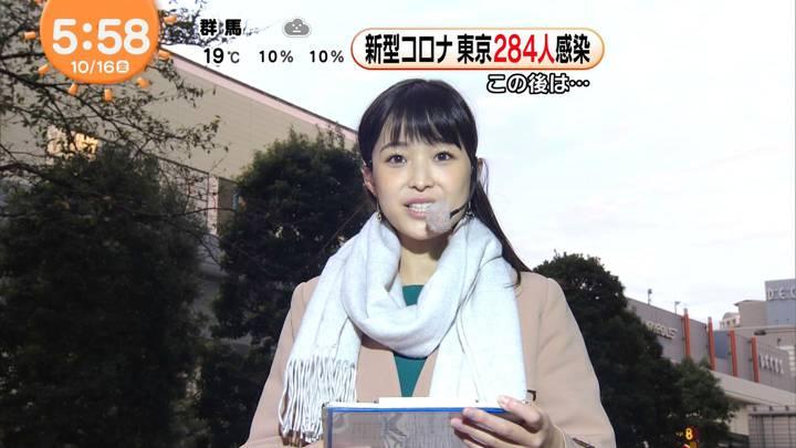 2020年10月16日渡邊渚の画像06枚目