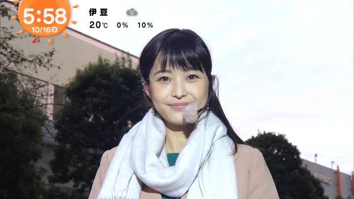 2020年10月16日渡邊渚の画像08枚目