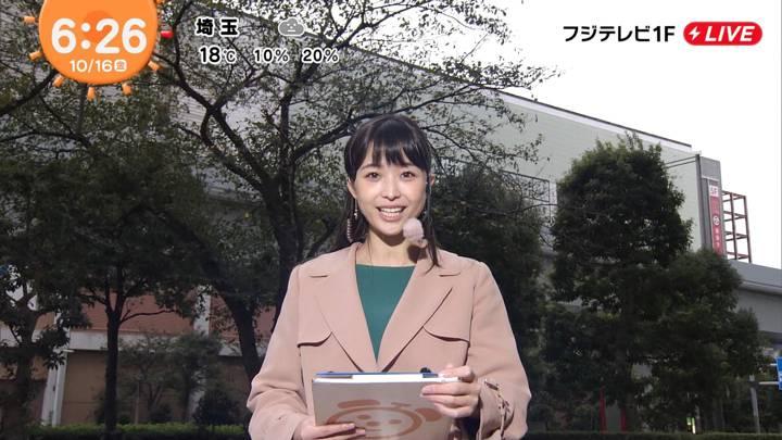 2020年10月16日渡邊渚の画像09枚目