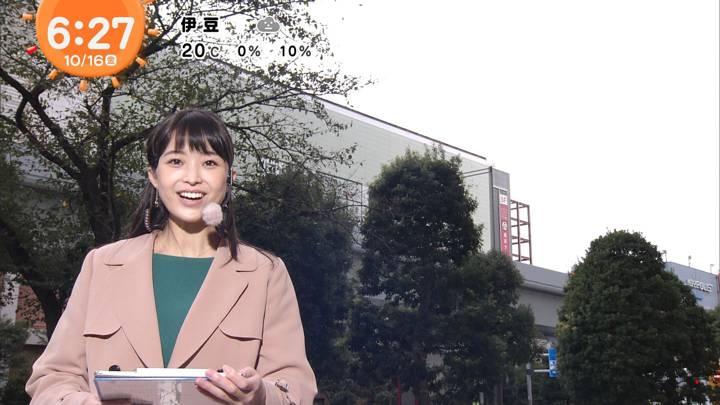 2020年10月16日渡邊渚の画像10枚目