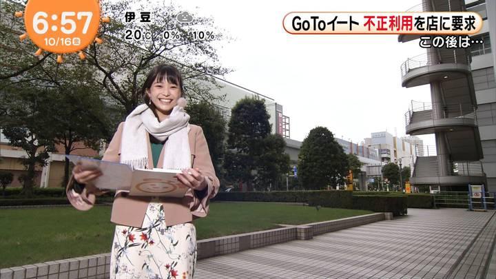 2020年10月16日渡邊渚の画像12枚目