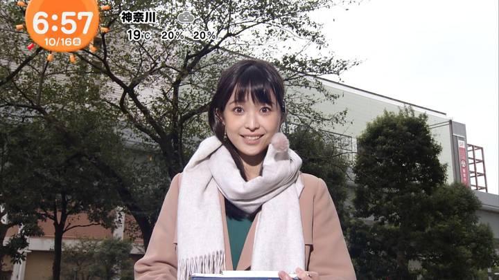 2020年10月16日渡邊渚の画像13枚目