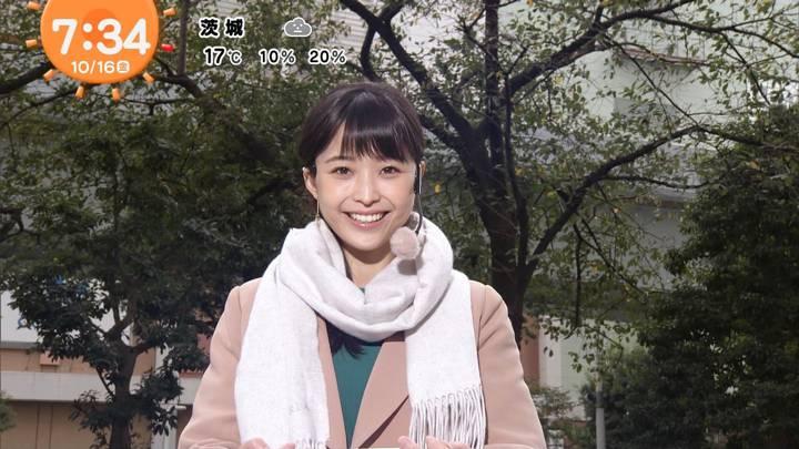 2020年10月16日渡邊渚の画像14枚目
