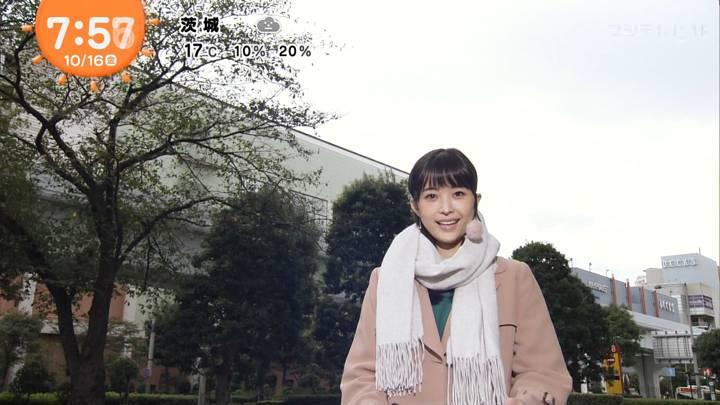2020年10月16日渡邊渚の画像16枚目