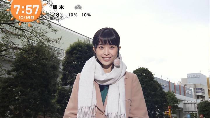 2020年10月16日渡邊渚の画像17枚目