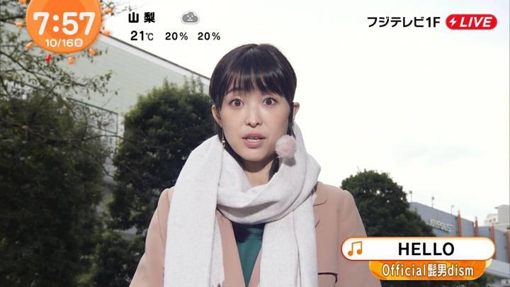 2020年10月16日渡邊渚の画像18枚目