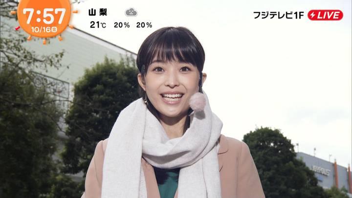 2020年10月16日渡邊渚の画像20枚目