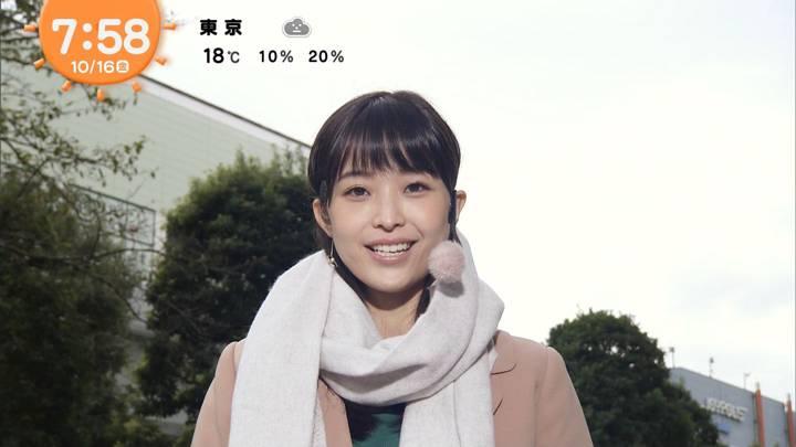 2020年10月16日渡邊渚の画像21枚目