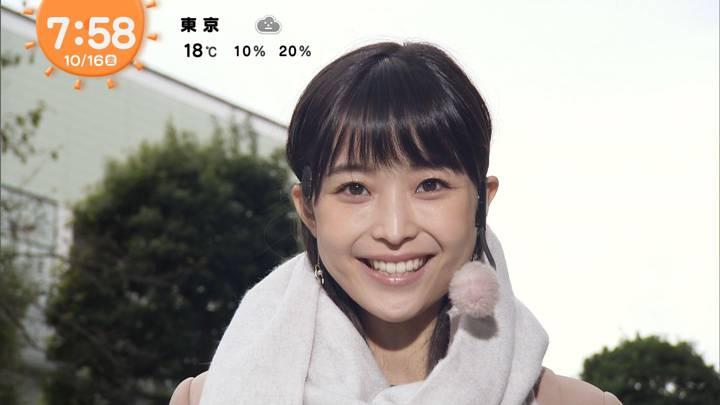 2020年10月16日渡邊渚の画像22枚目