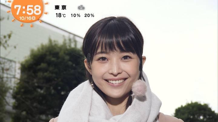 2020年10月16日渡邊渚の画像23枚目