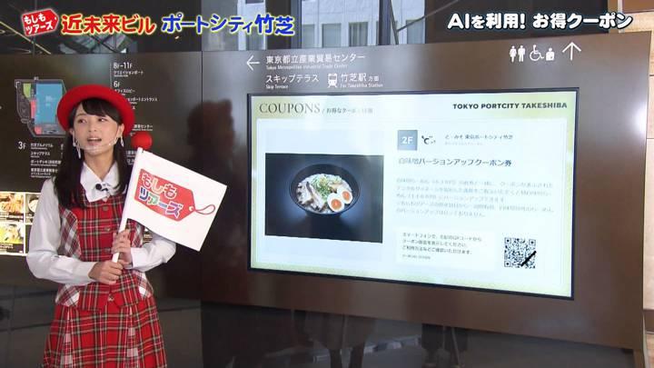 2020年10月17日渡邊渚の画像10枚目