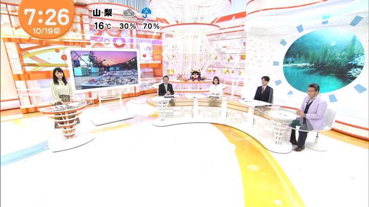 2020年10月19日渡邊渚の画像01枚目