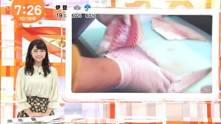 2020年10月19日渡邊渚の画像02枚目