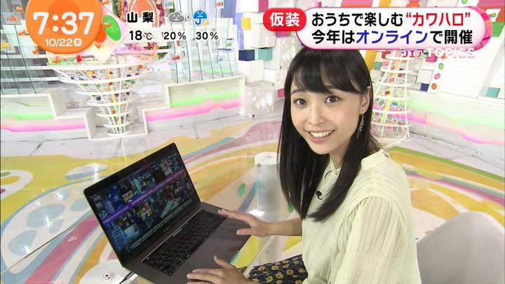 2020年10月22日渡邊渚の画像03枚目