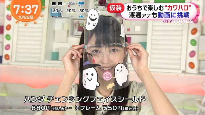 2020年10月22日渡邊渚の画像05枚目