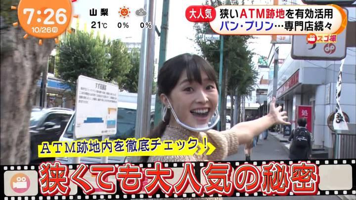 2020年10月26日渡邊渚の画像02枚目