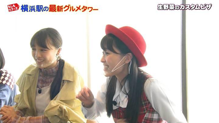 2020年10月31日渡邊渚の画像09枚目