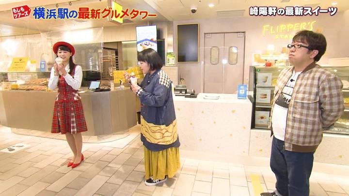 2020年10月31日渡邊渚の画像14枚目