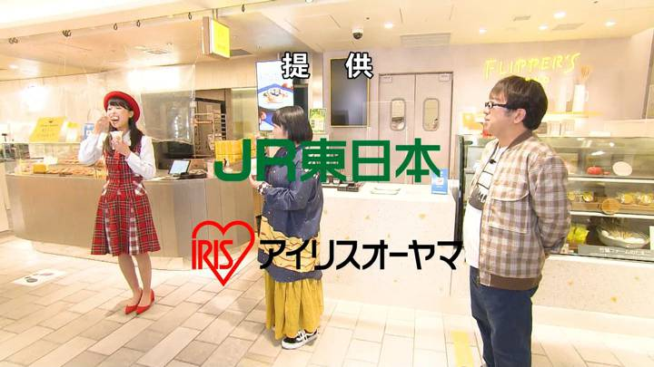 2020年10月31日渡邊渚の画像17枚目