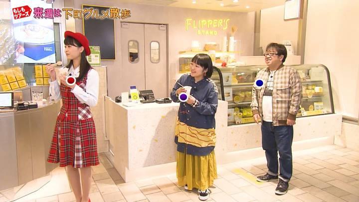 2020年10月31日渡邊渚の画像18枚目