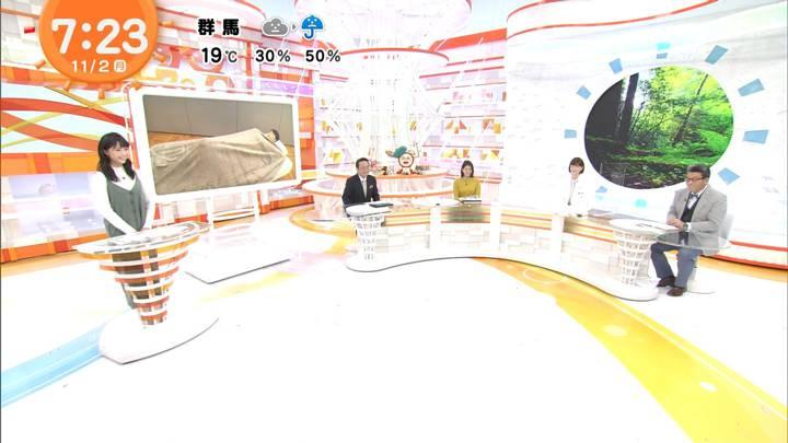 2020年11月02日渡邊渚の画像01枚目