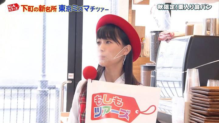 2020年11月07日渡邊渚の画像03枚目