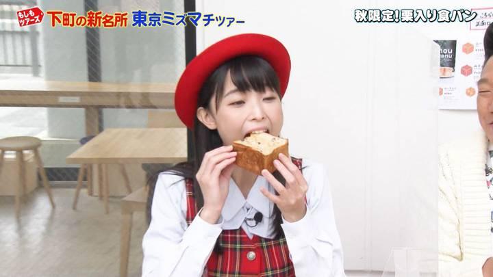 2020年11月07日渡邊渚の画像04枚目